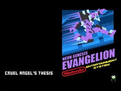 AmaLees English Lyrics: Cruel Angels Thesis - English Lyrics