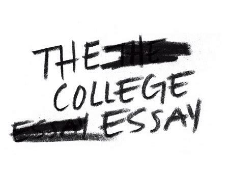 MBA Essays: Sample Business School Application Essay